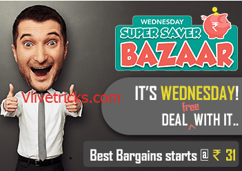Best Deals of Shopclues Super Saver Bazaar Wednesday Jan 2017