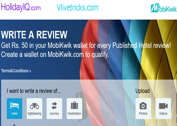 HolidayIq Paytm Offer- Free Rs. 300 PaYtm cash on Hotel Video Review + Refer & Earn