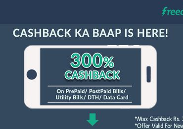Freecharge Coupons 30 Cashback on 10 at Peopleskart