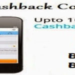 Paytm Dth Recharges Offers For All Users 2019 -Get Rs.30 Cashback