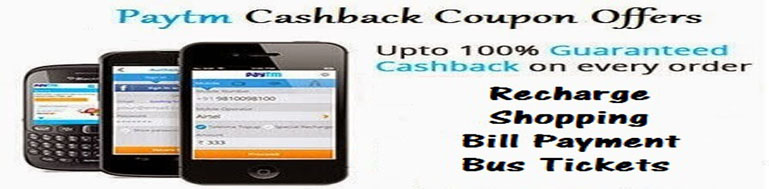 Paytm Valentine Offer 2017 - Get 90% Cashback on Gifts (Coupon code Added)