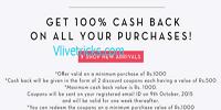 Shopnineteen Loot Women's Clothing at 100% Cashback