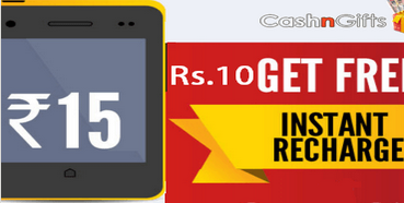 CashNGifts Free Recharge : Get Rs 10 Free Recharge On Sign Up