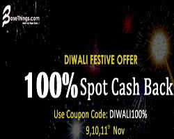 Basethings Diwali Loot : 100% Cashback Spot Sale (9,10,11) Started Today
