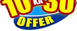 Indiatimes 10 ka 30 offer