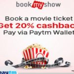 Bookmyshow Offers ,Coupons ,Promo Code :Mar 2018 Free Rs. 300 Off