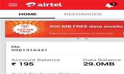 Get Free Cashback On Airtel Free For Download My Airtel App (Offer)
