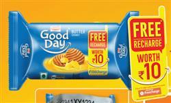 Paytm Britannia Products Offer : Get Free Rs. 100 Paytm Movie Voucher