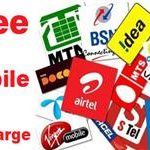 Miss Call Free Recharge Trick :Get free Rs.10 Recharge by Toll Free Number