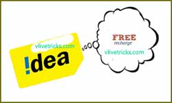 Idea Share Offer – Share 100 mb to Idea User and Get Free 100 mb Data