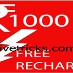 Coca Cola Recharge Offer :Purchase Glass Bottle & Win Free Rs. 1000 Talktime
