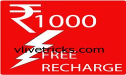 1000 RECHARGE App Tricks Unblock Solution | Refer & Earn Unlimited