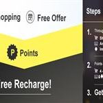 Update Reward Eagle Loot Trick : Get Free Rs. 20 Recharge Instantly