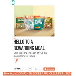 Freecharge Id Food Pack Offer – Buy and Get Rs. 60 Fund Code