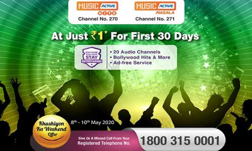 videocon-weekends-offer