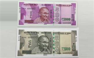 How to Exchange Rs. 500 & Rs. 1000 Old Notes into New Notes