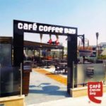 (CCD) Cafe Coffee Day India Offers,Coupons :₹122 Voucher at ₹50