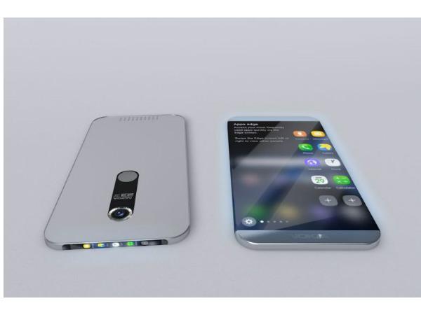 nokia edge rear camer and fingerprint scanner image