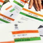 (Extended) New Last Date to Link Aadhaar Card With Mobile Number (All Operators)