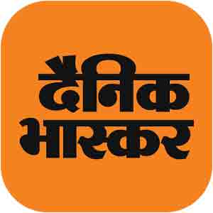 Dainik Bhaskar Quiz Contest -Give Simple 1 Answer on App & Win Rs.1 Lac