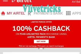 airtel 100% cashback offer banner
