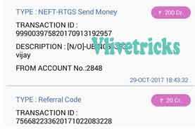 transaction on ebatua app