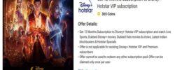 Disney+ Hotstar Free Premium 1 Year Membership