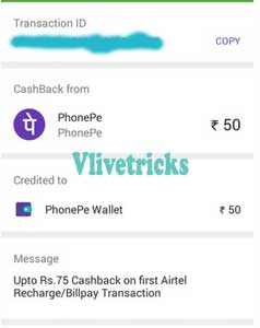 phonepe-airtel-transaction details