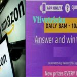 (31st December) Amazon Quiz Time -Answer & Win Rs 10,000
