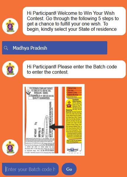 enter batch code
