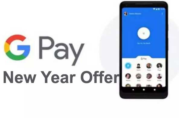 google pay new year offer
