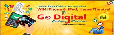 Union Bank Godigital Customer Mahostav