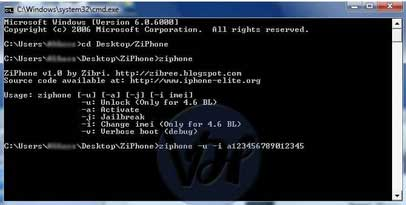 iphone-Imei-Change-cmd