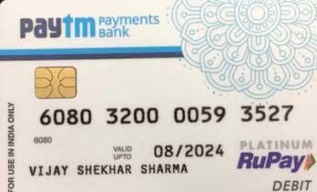 paytm physical rupay debit card image