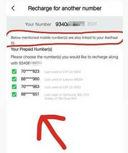 how many mobile number linked on aadhaar card
