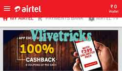 airtel-399-recharge-offer