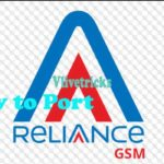 How to Port Reliance GSM Sim (Generate UPC Code Online)
