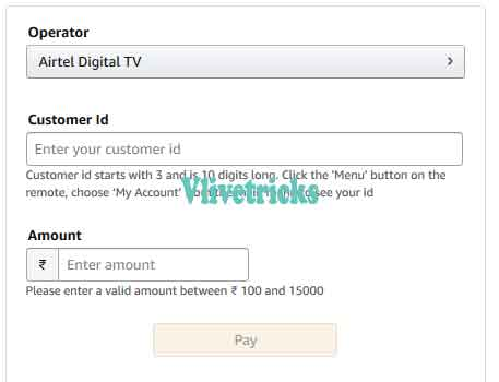 amazon-dth-recharge details
