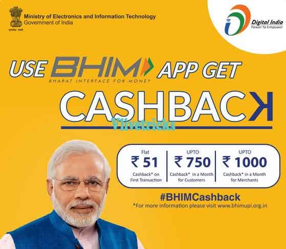 bhim-app-offers