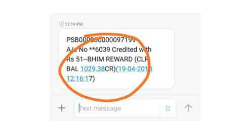bhim-cashback-proof