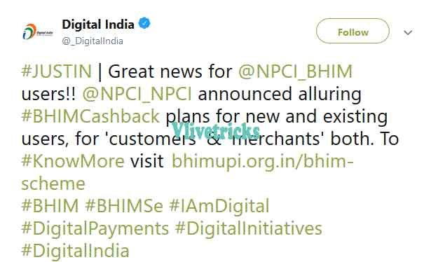 bhim-twitter-proof