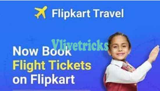 flipkart-travel offers