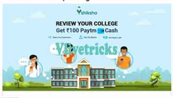 shiksha-paytm-cash on review