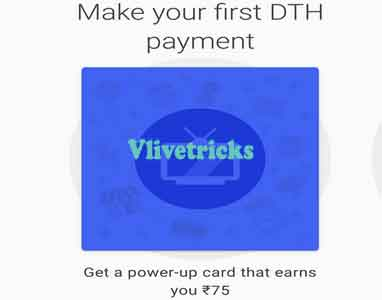 Google Pay Dth Recharge Offer