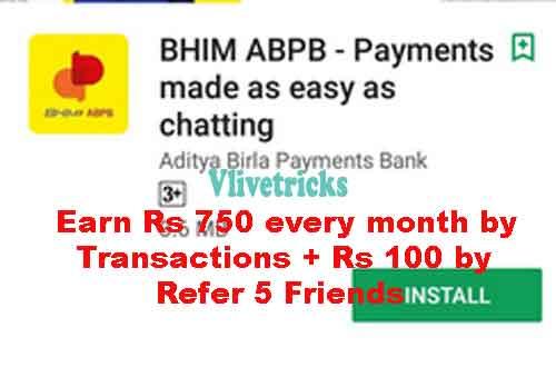 bhim abpb app
