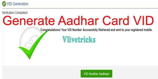 aadhar-card-virtual-id