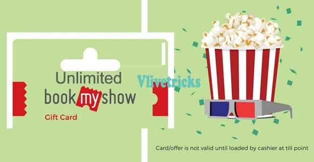 Bookmyshow Gift Voucher Code Hack - Gift Ideas