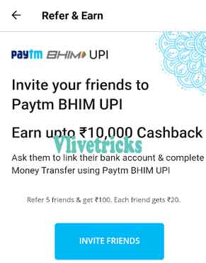 paytm-refer-and-earn-upi