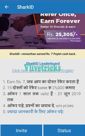 sharkid-refer-and-earn