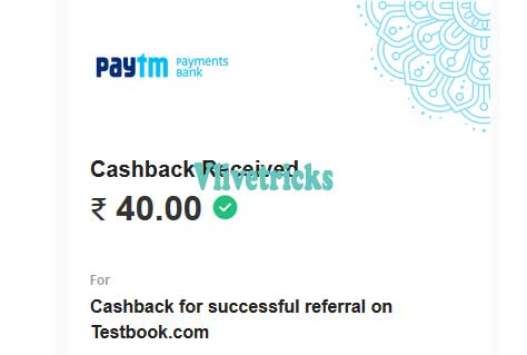 testbook-paytm-proof